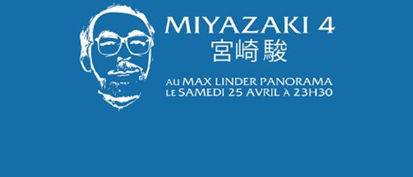 NUIT Miyazaki 4