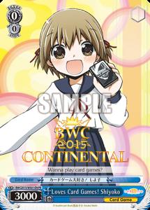 bwc2015_ws01