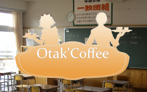 otakcoffee013